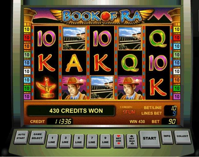 Программы лояльности Фреш казино
