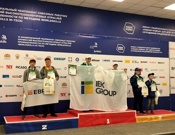 WorldSkills Hi-Tech-2019